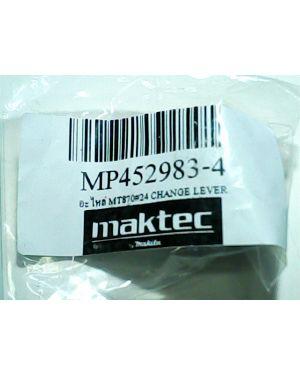 Change Lever MT870(24) 452983-4 Makita