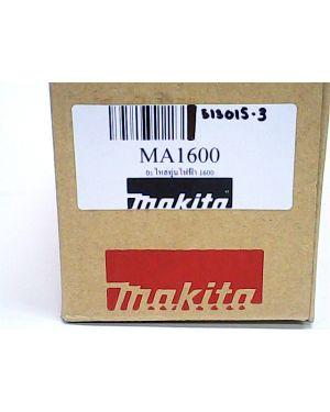 ทุ่นไฟฟ้า 1600 513015-3 Makita