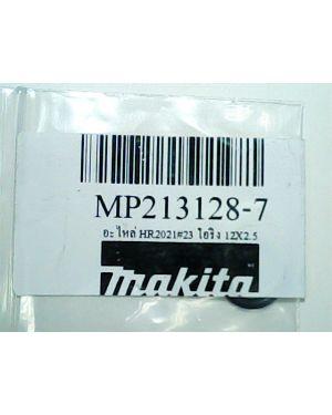 โอริง 12x2.5 HR2021(23) 213128-7 Makita