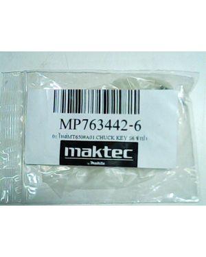 Chuck Key S6 MT650(A01) 763442-6 Makita