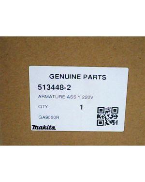 ทุ่นไฟฟ้า GA7060 GA9060 513448-2 Makita