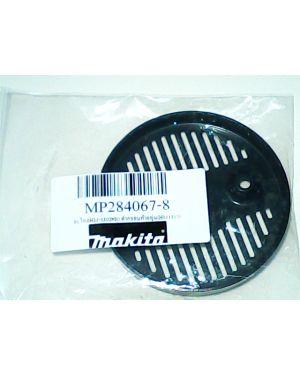 ฝาครอบท้ายทุ่น HM1302(80) HM1305 284067-8 Makita