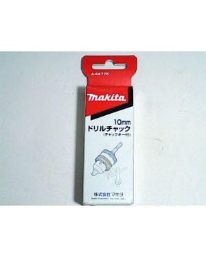 หัวสว่าน TD0100 A-44775 Makita