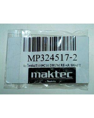 Drum Rear Shaft MT110(C10) 324517-2 Makita