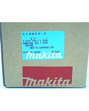 ทุ่นไฟฟ้า 9607NB 514953-2 Makita