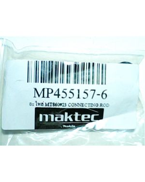 Connecting Rod MT860(23) 455157-6 Makita