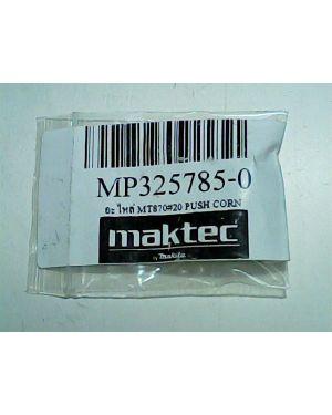 Push Corn MT870(20) 325785-0 Makita