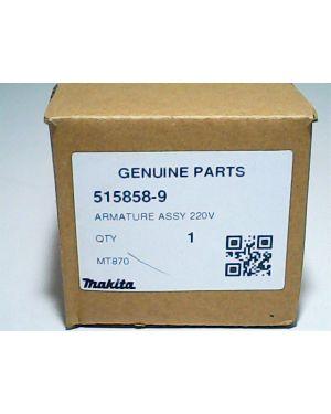 ทุ่นไฟฟ้า MT870 515858-9 Maktec