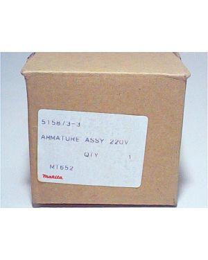 ทุ่นไฟฟ้า MT652 515873-3 Maktec