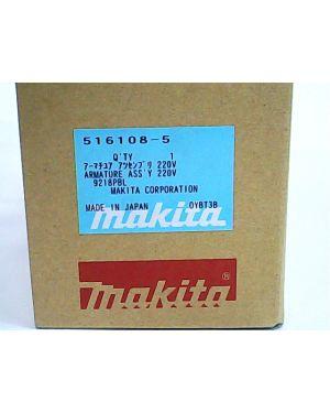 ทุ่นไฟฟ้า 9218BL 9218PBL 516108-5 Makita