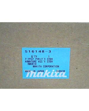 ทุ่นไฟฟ้า HM0810T 516148-3 Makita