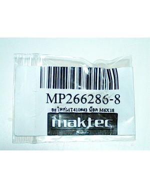 น็อต #43 M6X18 MT410 266286-8 Makita