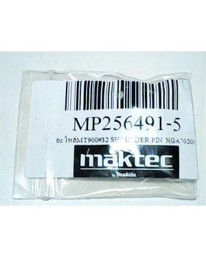 Shoulder Pin 5 MT900(32) GA7020 256491-5 Makita