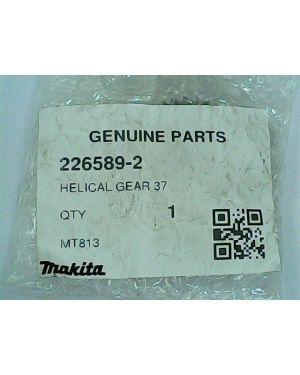 Helical Gear เก่า 37 HP1630(14) 226589-2 Makita