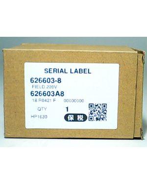 ฟิลคอยล์ MT814 HP1630 626603-8 Maktec