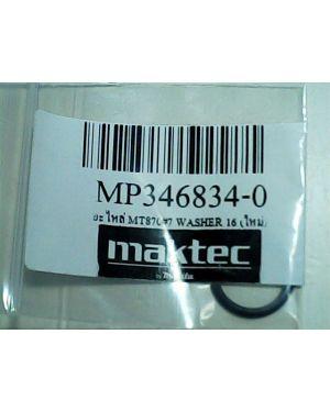 Washer ใหม่ #7 16 MT870 346834-0 Makita