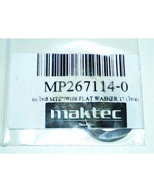 Flat Washer 17 ใหม่ MT870(106) 267114-0 Makita