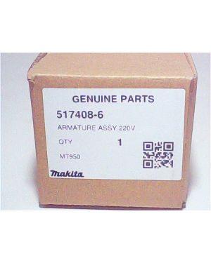 ทุ่นไฟฟ้า MT950 517408-6 Maktec