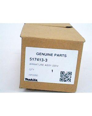ทุ่นไฟฟ้า HP2050 HP2051 DP4010 517413-3 Makita