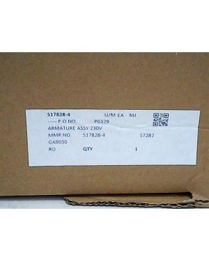 ทุ่นไฟฟ้า GA7030 GA9030 517828-4 Makita