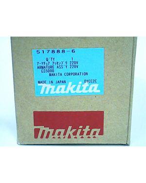 ทุ่นไฟฟ้า GS5000 GS6000 517888-6 Makita